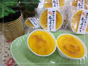 natumikanto mangono wafucheesecake600